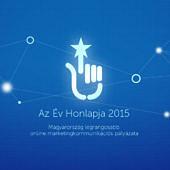 Az Év Honlapja 2015 logo
