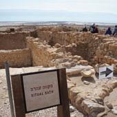 Qumráni romok