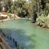 Keresztelési hely a Jordánban